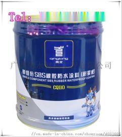 廣西防水材料公司青龍牌SBS橡膠防水塗料供應報價