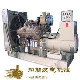 东莞柴油发电机组 2400kw二手发电机组
