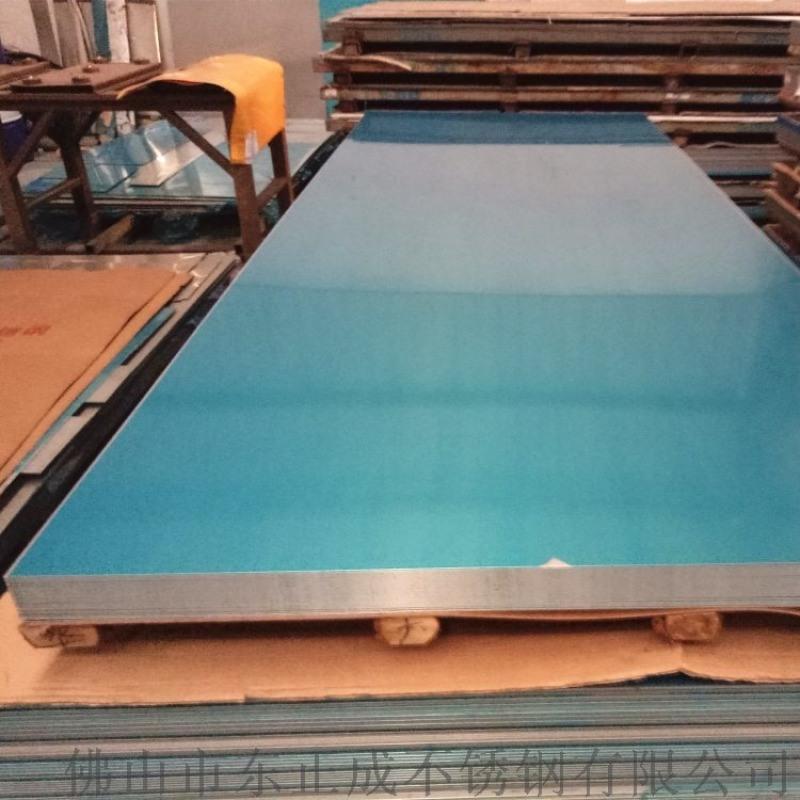 316L不鏽鋼板 佛山316L不鏽鋼板