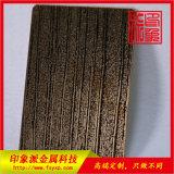 佛山木纹不锈钢板 厂家供应304不锈钢彩色板
