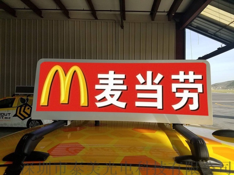 车顶广告屏 taxi字幕屏 出租车顶双面屏