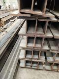 蘇州H型鋼Q355D產品生產廠家
