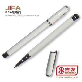 手写触控笔(HMP-P104)