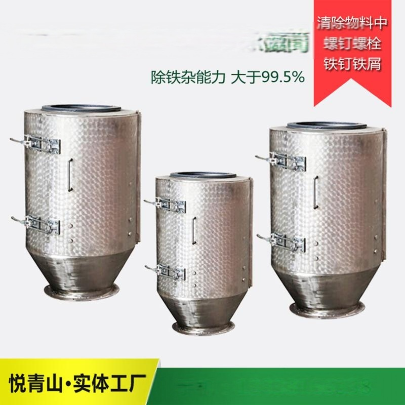 飼料生產線設備永磁筒,溧陽飼料機械TCXT永磁筒