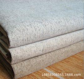 现货雪尼尔仿麻布,素色雪尼尔沙发面料,雪尼尔仿麻平板装饰布料