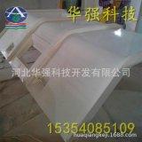 玻璃鋼機械外罩加工 玻璃鋼模壓製品 定製非標玻璃鋼機械外罩