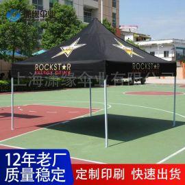 展览帐篷制作公司、帐篷厂、定制户外广告展览帐篷