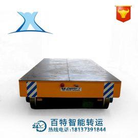 蓄电池快充套装大型平板轨道车 电动无线遥控轨道平车 钢厂运输车