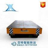 蓄電池快充套裝大型平板軌道車 電動無線遙控軌道平車 鋼廠運輸車