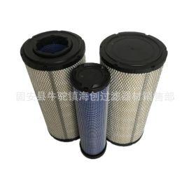 供应 替代 AF4567 P800103 空气滤芯滤清器 工程机械过滤器滤芯