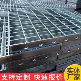 热镀锌格栅板 宿迁热镀锌格栅板盖板
