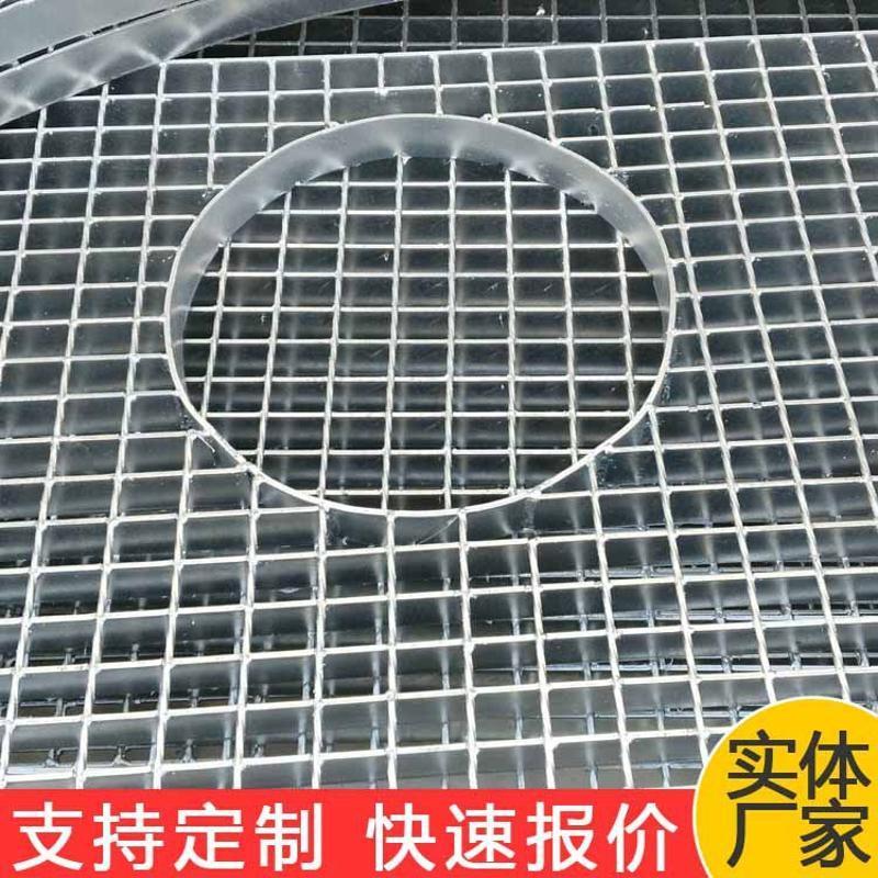 钢格栅厂家销售马鞍山污水治理厂扩建用热镀锌钢格板 发货及时