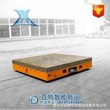 電動滑軌模組agv運動平臺轉運配件搬運車 加工定製轉料鋼卷平移車