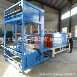 聚氨酯打包机 保温板热收缩包装机