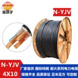 N-YJV 4*10平方铜芯电缆批发商深圳市金环宇电线电缆有限公司