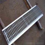 定制平台钢格栅 热镀锌钢格栅 复合钢格栅 楼梯踏步板 排水钢格栅
