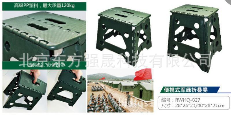 厂家直销 便携式军绿折叠凳 军绿折叠凳 便携式户外野炊凳 钓鱼凳