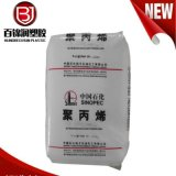 PP扬子石化F401拉丝级 优良的电绝缘性能和化学稳定聚丙烯