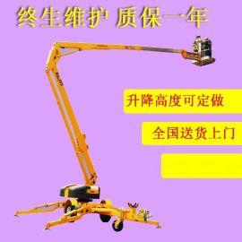 曲臂式升降机 车载式曲臂升降机 北京德望举鼎升降机