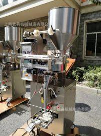 立式全自动量杯手投式腰果长寿果葡萄干自动包装机钦典机械