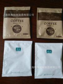 思 茅 景谷 镇沅 江城 孟连 澜沧 西盟挂耳 全自动袋泡咖啡包装机