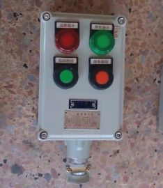 BZC51远程控制防爆操作柱