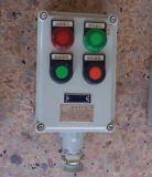 BZC51遠程控制防爆操作柱