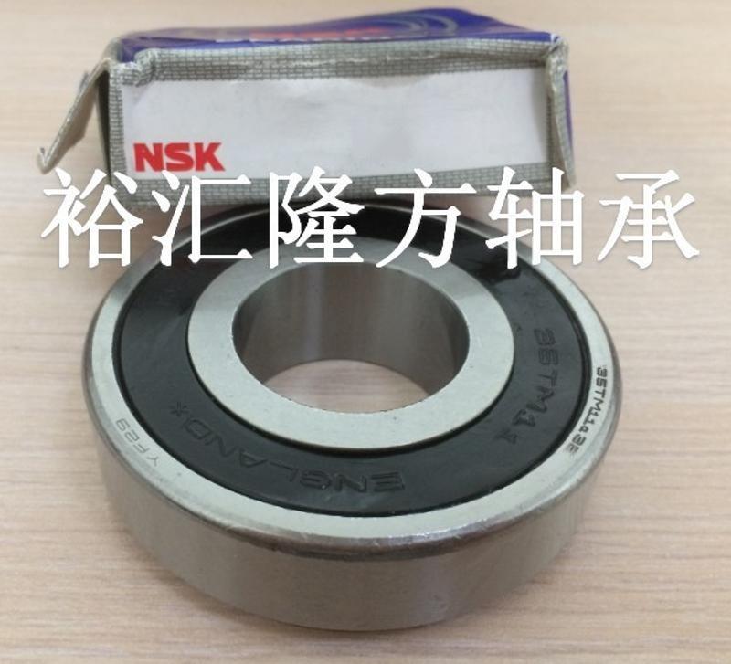 NSK 35TM11a3E 汽车轴承 35TM11 深沟球轴承 35TM11ANC3