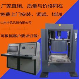 MCF-40冲蚀腐蚀摩擦磨损试验机 液固双相流冲刷腐蚀试验机