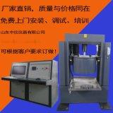 MCF-40沖蝕腐蝕摩擦磨損試驗機 液固雙相流沖刷腐蝕試驗機