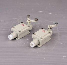 LX5-110滚轮柱塞式防爆行程开关