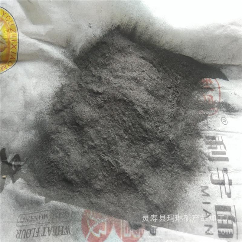 供應耐磨潤滑石墨粉 耐高溫鱗片石墨 高純導電石墨粉