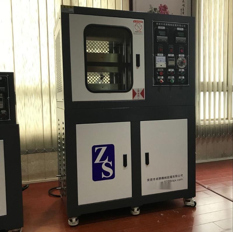 東莞卓勝(廠家直銷)ZS-406B 小型壓片機 電加熱雙層壓片機 實驗室平板硫化機 熱壓成型機 電動加硫成型機