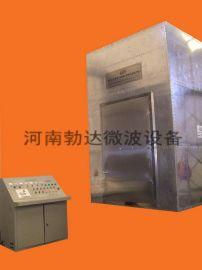 微波干燥设备(MESD-C-P-100)