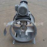 供应KT40-4耐高温外置铝合金风叶固定式轴流通风机