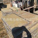 天然文化石亂型石 戶外天然石材 溼地公園規則亂型石 條形亂型石