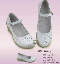 护士鞋 (1061)