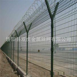 通用机场防护围栏网 国际机场护栏网 Y型柱刀刺护栏