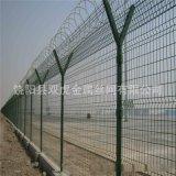 通用機場防護圍欄網 國際機場護欄網 Y型柱刀刺護欄