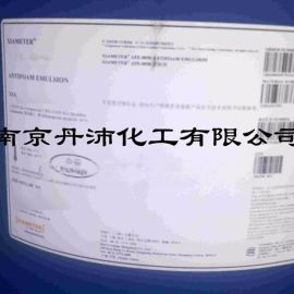 供应AFE-0050消泡剂
