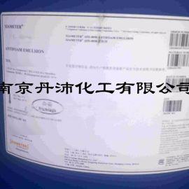 供應AFE-0050消泡劑