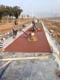 紅色道路材料彩色地坪紅色混凝土路面材料價格彩色路面材料廠家