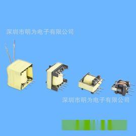 EE-19高频变压器 插针式电源变压器 电源变压器