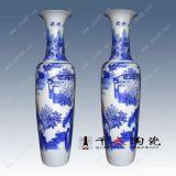青花瓷大花瓶 禮品青花瓷大花瓶 裝飾大花瓶 陶瓷大花瓶定製廠家