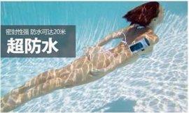 供应水上乐园专用手机防水袋 PVC防水袋 苹果4G/5G防水袋