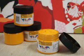 常用色系水粉颜料 —中黄色中水粉颜料