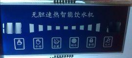 LCD|控制板,LCD液晶屏,饮水机LCD显示屏
