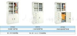 深圳神馬皮櫃,文件櫃,零件櫃生產專業技術品質