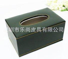 LS1130B方形抽取式纸巾盒
