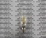LED燈絲燈C35 CA35拉尾透明E14